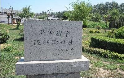 甲午战争中日军伤亡最多的一次战斗,湘军誓死抵抗,损失惨重