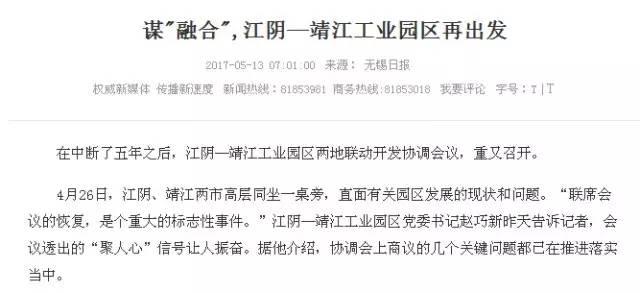 江阴大桥将免费、不再堵,桥梁、高架、隧道全面开建……无锡周边交通网牛了!