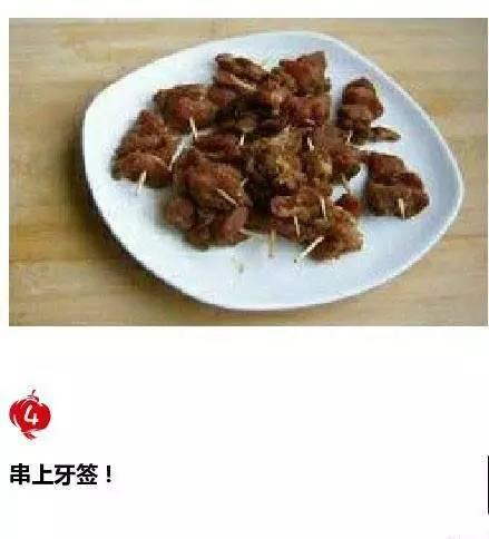 经典小吃-牙签肉