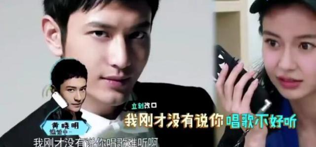杨颖问黄晓明我唱歌好听吗晓明:说实话你会打我吗