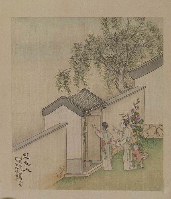龙舟竞渡与端午清供并不仅是纪念屈原 从古今书画看端阳习俗 组图