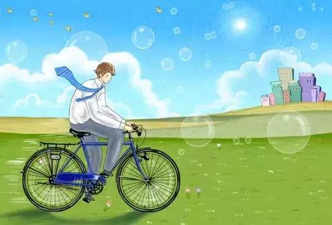 人生就像自行车!