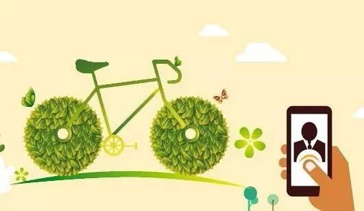 """【行业】共享单车火了,自行车行业焕发""""第二春""""?"""