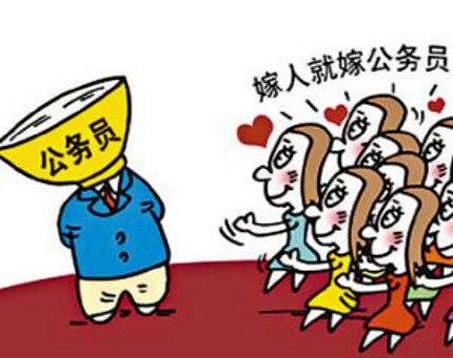 2020广西公务员申论模拟题:违反群众纪律受处分