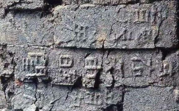 一千年古墓在北京发掘,出土的一块砖,令韩国专家抬不起头!