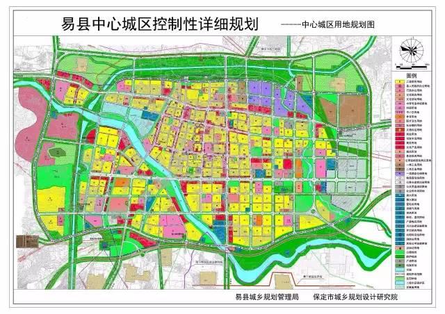 亢村镇未来规划图