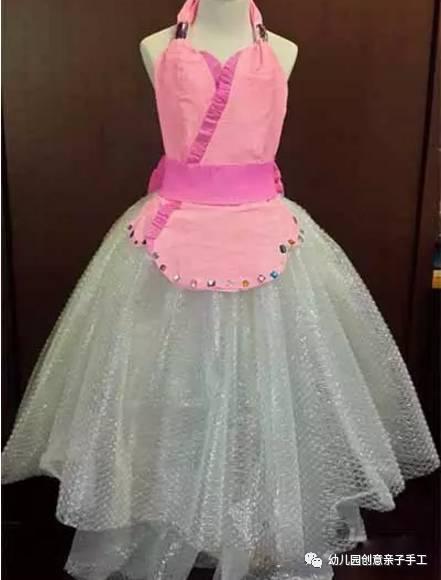 幼儿园创意亲子手工(kidsdiy95)毕业季环保服装秀   手工制作一套独特图片