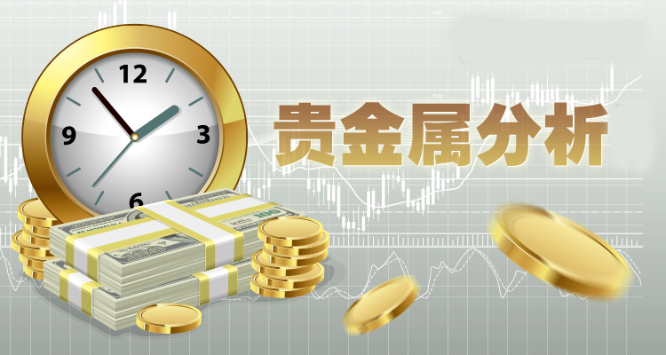 中国黄金市场-实物金条有哪些投资渠道?到底应该如何选择?