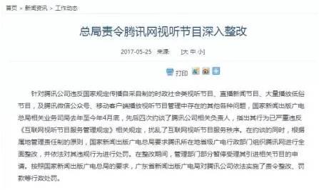 """蛋挞观察  广电又双叒叕放大招了,行业地震再现"""""""