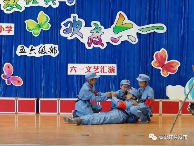 多彩童年,放飞梦想 六一 儿童节来啦图片