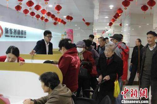 """中国村镇银行十年:金融""""下乡""""有效服务农村金融需求(图)"""