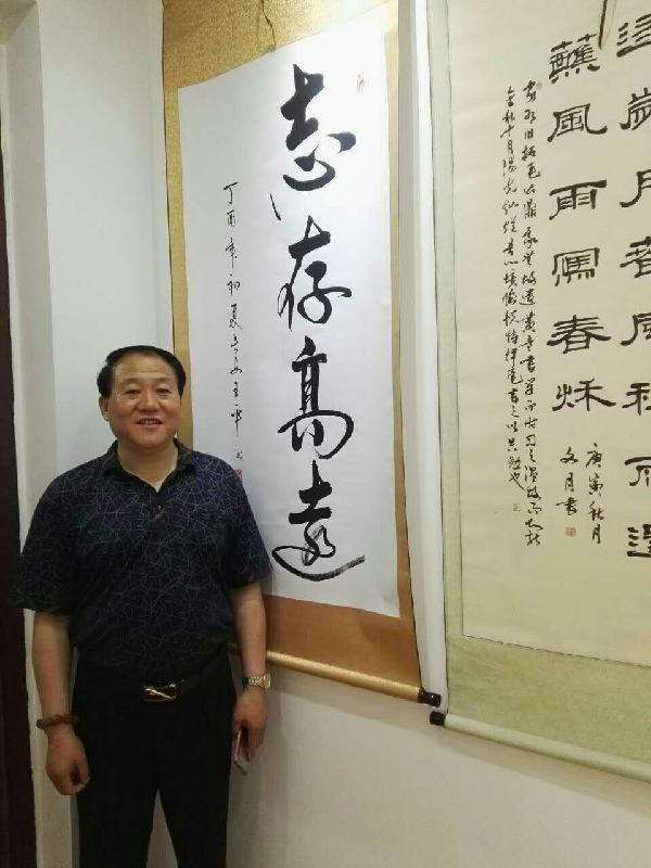 陕西著名书法家家王平(子翀)作品欣赏图片