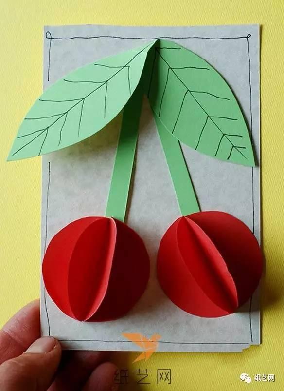 折纸粘贴画大樱桃立体贺卡儿童节儿童手工