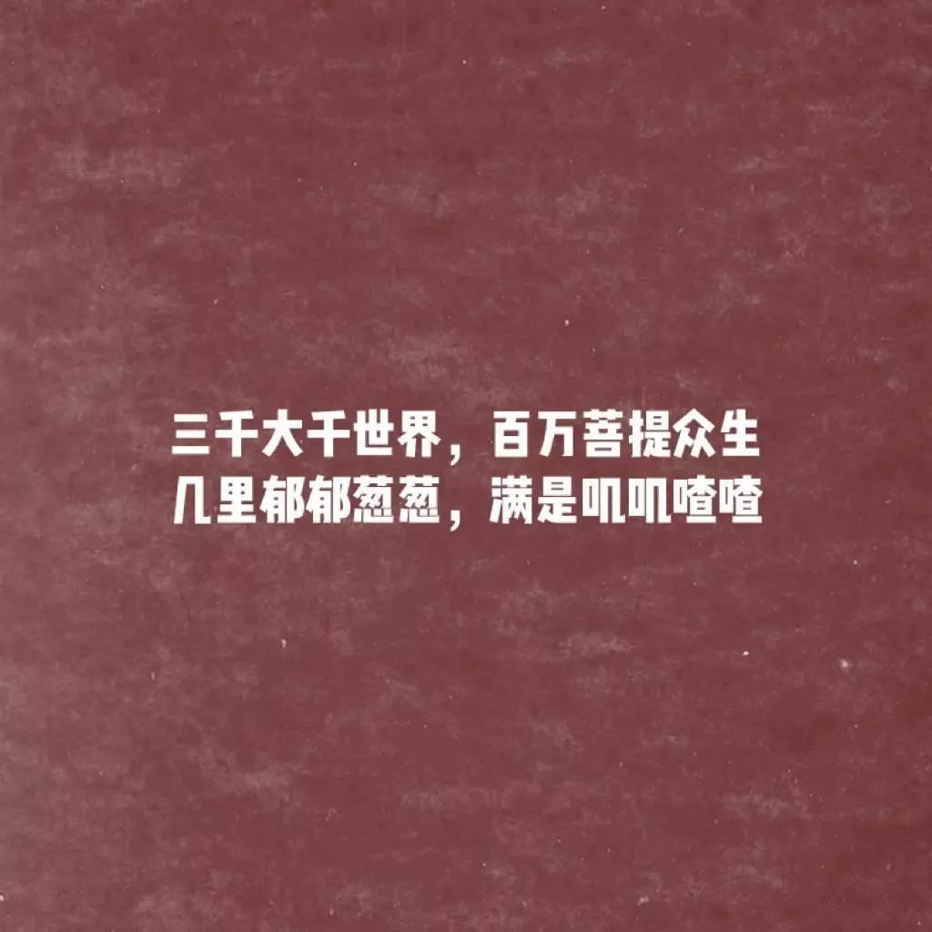云南晋宁食人魔-张永明(一)