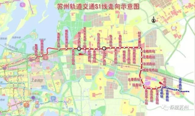 最新消息 苏州轨交5号线多个站点批后公示,6号线 S1号线也有新进展图片 36385 600x359