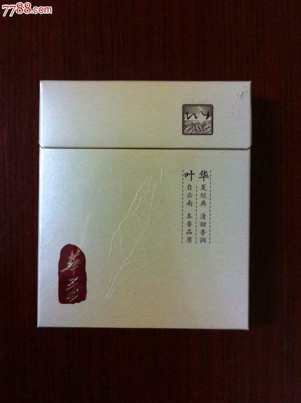 8:黄鹤楼—中国梦;10000元/条