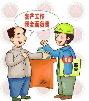 水利机井工程铸铁井管施工规范_水利工程施工单位安全员配备标准_水利工程管理单位定岗标准