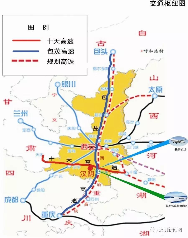 我报道|200余名海内外侨商将走进汉阴