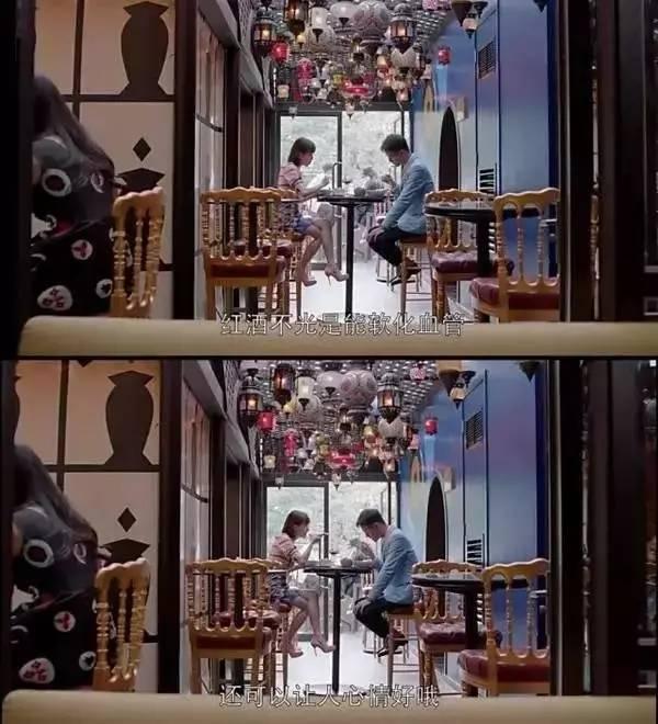 安迪跟魏渭分手一个人在家喝红酒~ 富二代曲连杰一个人在家无聊喝图片