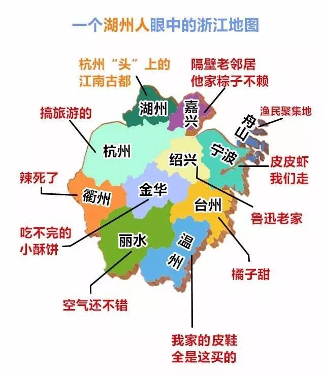 丽水市人口有多少_丽水市地图