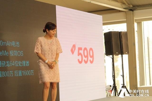 """小辣椒发布红辣椒4A,599元堪称新价格屠夫"""""""