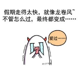 http://www.weixinrensheng.com/lishi/743901.html