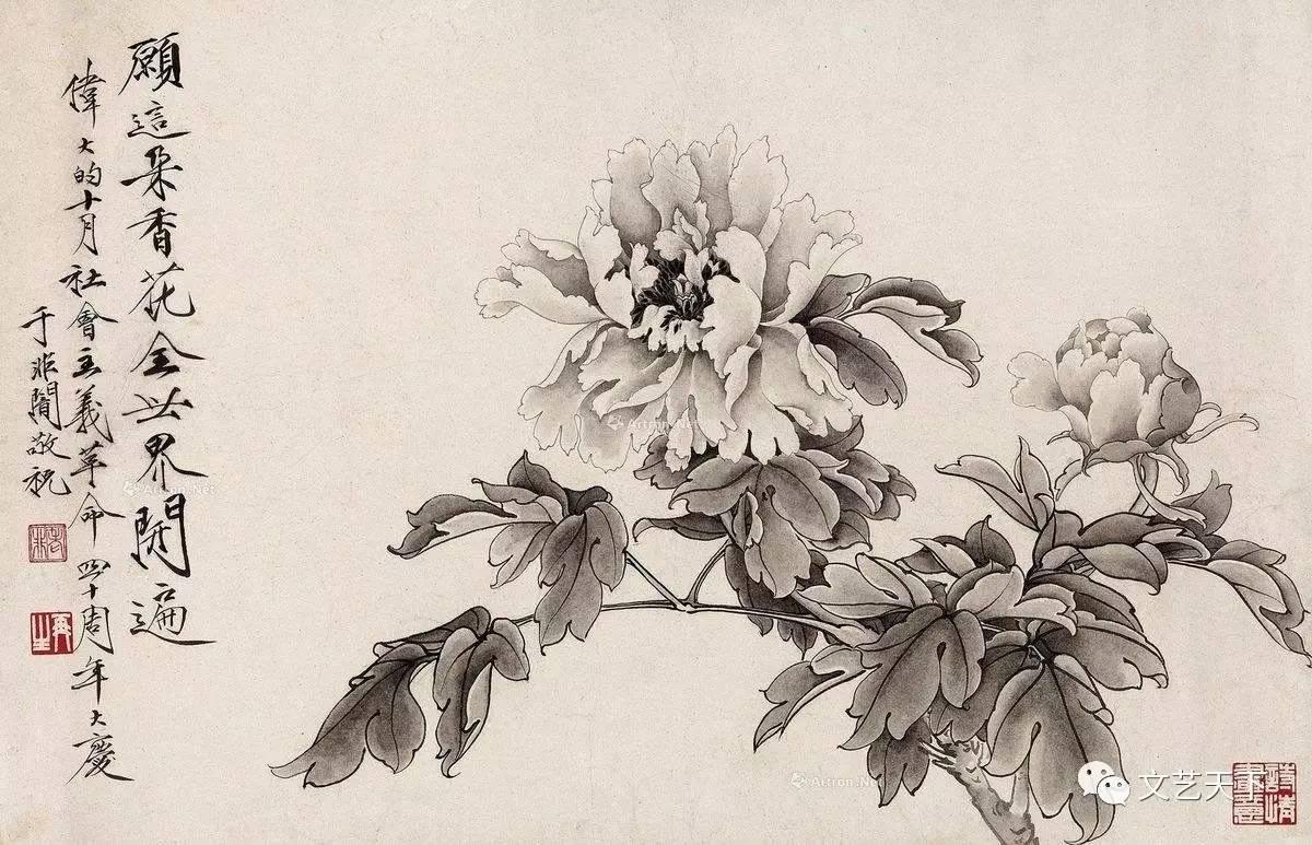 工笔白描牡丹的画法图片