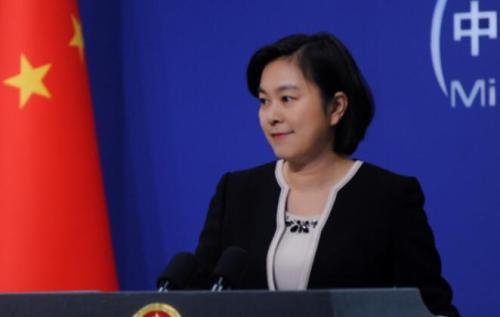 外交部发言人华春莹 外交部网站