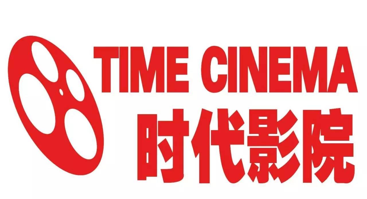 证监会:凌霄泵业等6家企业首发过会,浙江时代电影院线