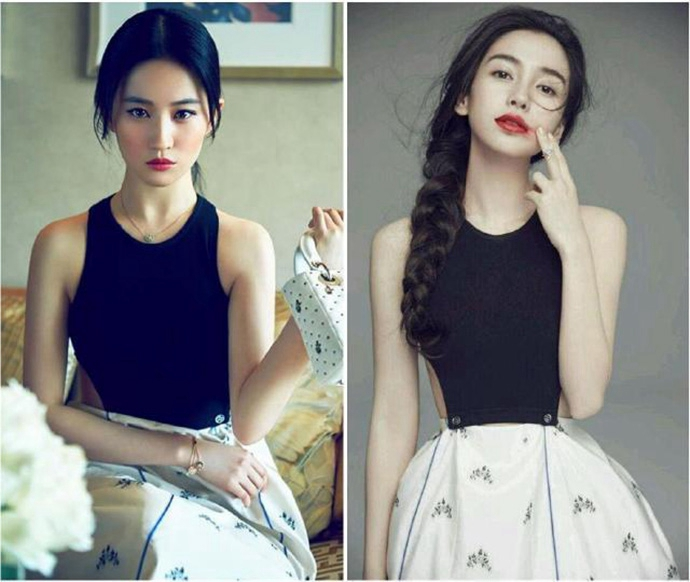 Baby撞衫刘亦菲也尴尬,美少女和仙女谁衣品更好?