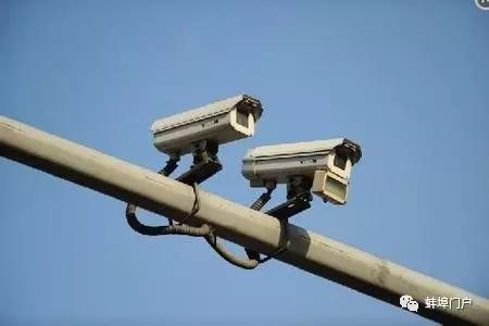 蚌埠将于6月10日起启用以下电子监控抓拍设备