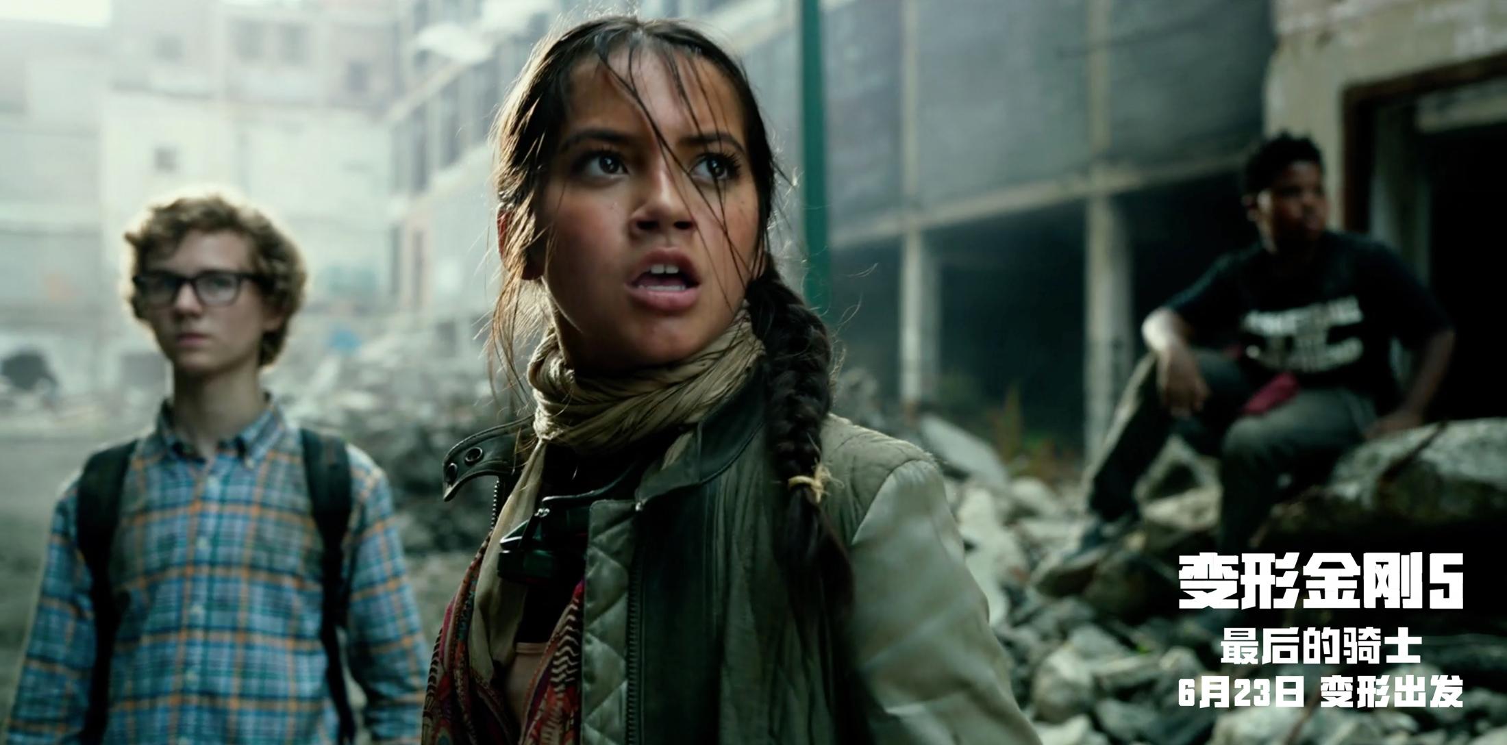 《变形金刚5》曝新预告战斗升级伊莎贝拉勇救伙伴