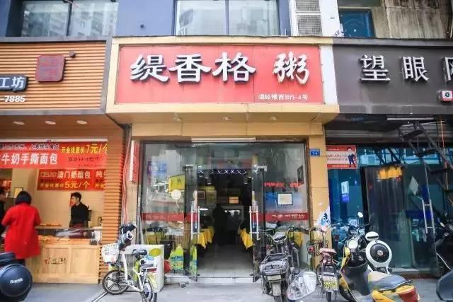 货车视频,从南京这8家粥店开启!大夜宵模式玩具图片