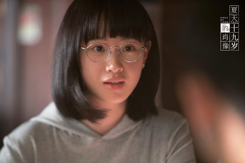 """李梦《夏天19岁》成悬疑担当  演绎朱莉心事获赞"""""""