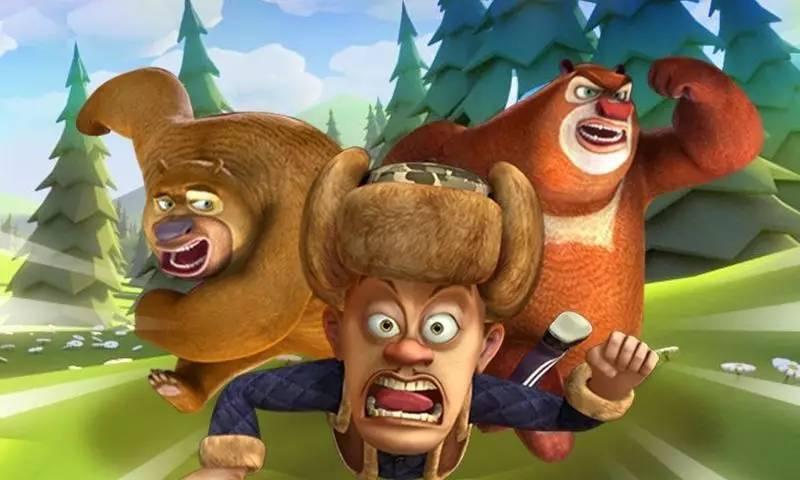 童年回忆里好看的动画片那么多,现在的小朋友只看 熊出没