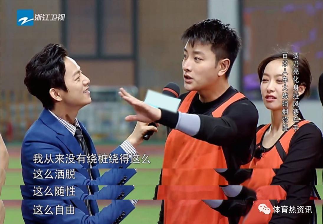 """《来吧!冠军》贾乃亮谢文骏""""巅峰对决""""雷克萨斯智·混动特约赞助"""