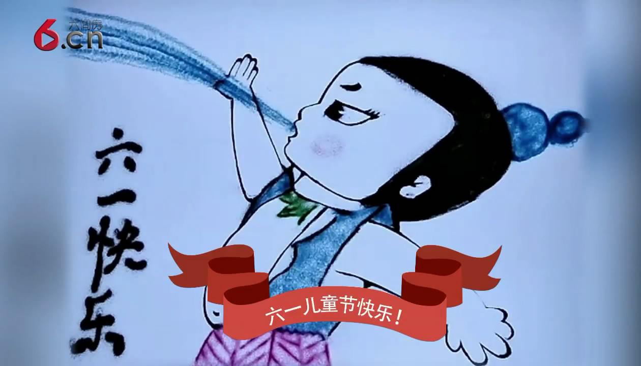 六一儿童节快乐!沙画《葫芦娃》带我们回忆童年!