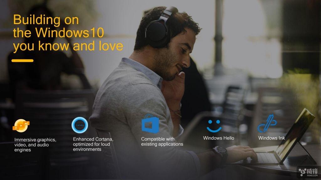 这就是下一代超极本 骁龙835 Windows PC新干货解析的照片 - 13