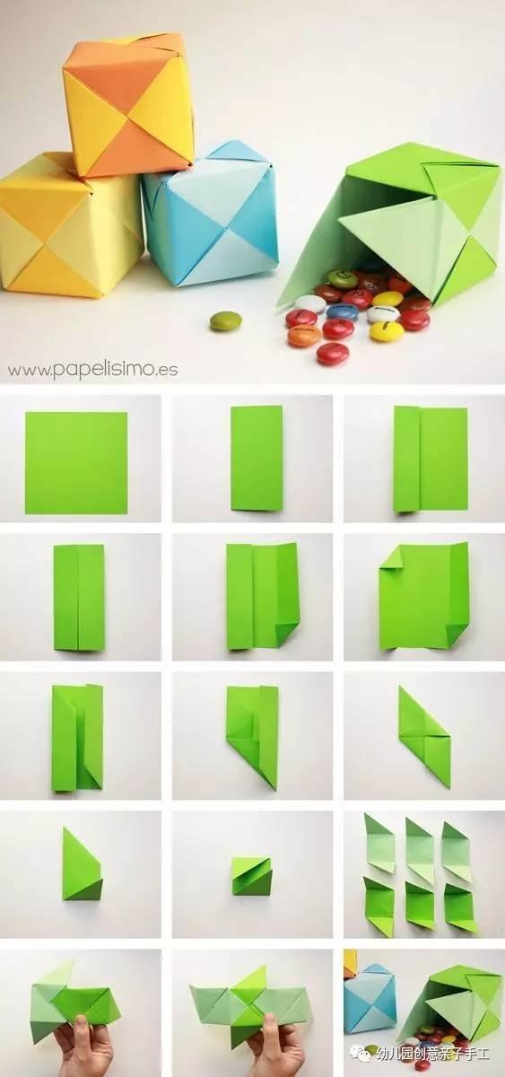 幼儿园亲子手工折纸 经典实用的教程,孩子争着玩