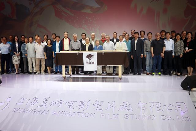 美影厂60周年庆举行《大耳朵图图》宣布定档暑期