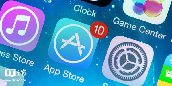 苹果最后通牒:iOS软件不移除热更新将导致6月12日下架  aso优化