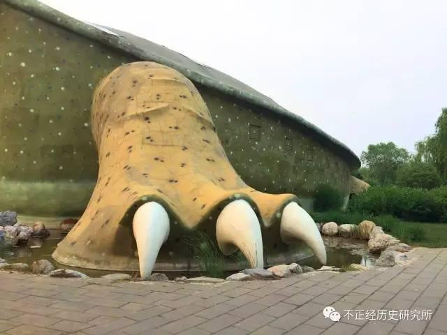 白洋淀大甲鱼