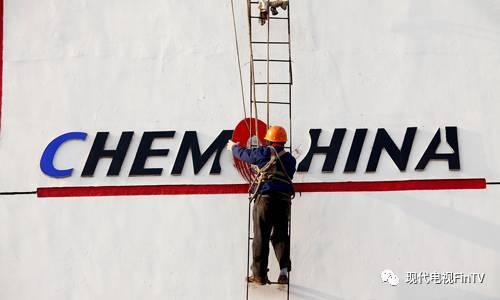 中国化工出资440亿美元获先正达近95%要约股份