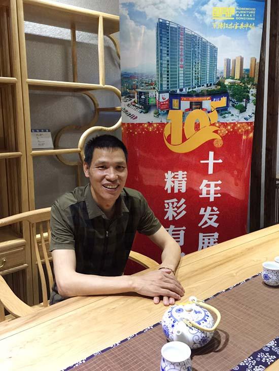 """原点点品牌创始人黄加君:新中式家具更受民宿设计师"""""""