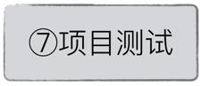 冯胜利:企业网站建设的顺序和步骤