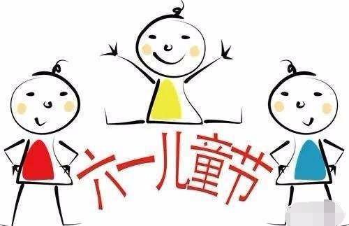 杨威夫妇六一晒杨阳洋和女儿,闺女笑眼盈盈惹人爱