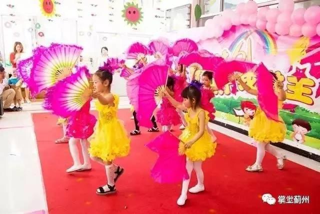六一儿童节,祝小朋友们节日快乐