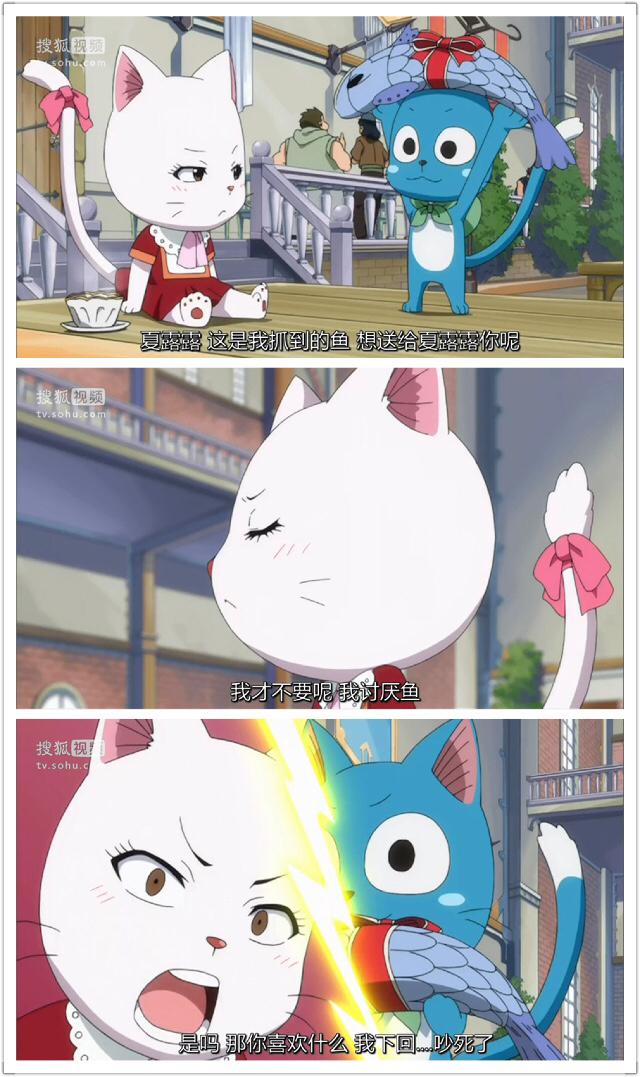 """关于动漫《妖精的尾巴》,我有特殊打开方式"""""""