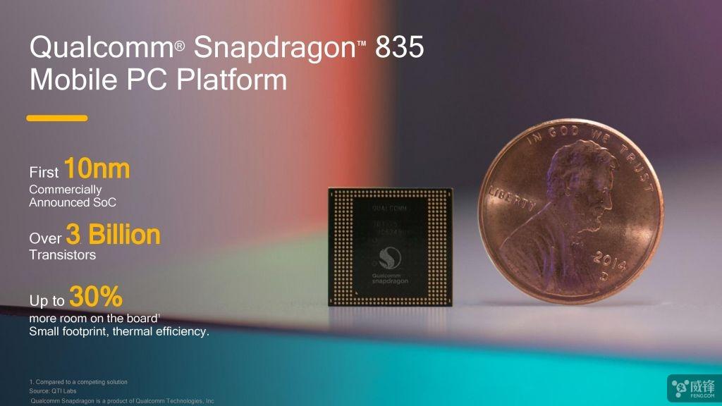 这就是下一代超极本 骁龙835 Windows PC新干货解析的照片 - 5