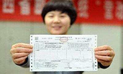 哪些情况要开具红字发票 具体开票流程图片